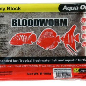 Kongs Bloodworms 10Pack